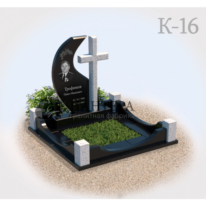 Мемориальный комплекс К16