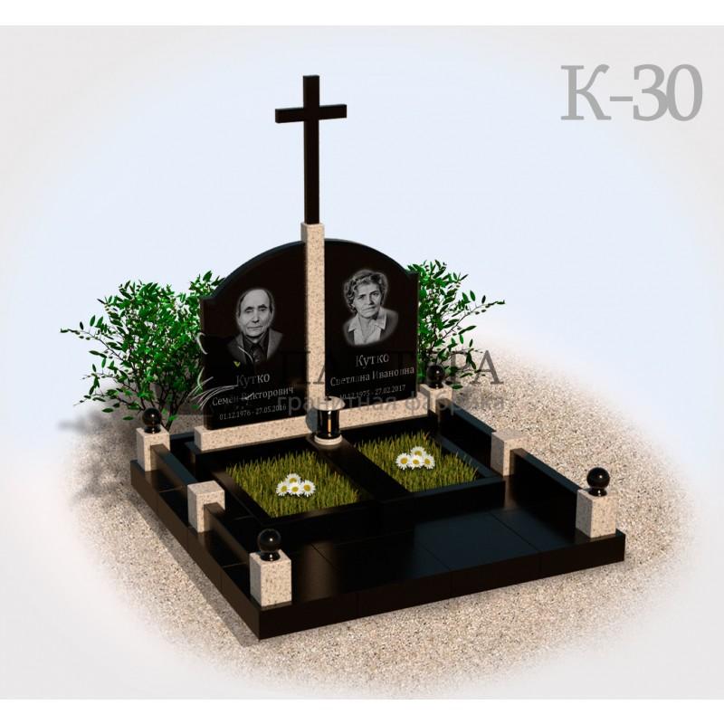Мемориальный комплекс с Крестом К30