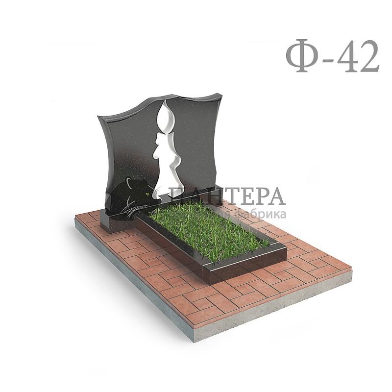 Памятник свеча на просвет. Ф-42