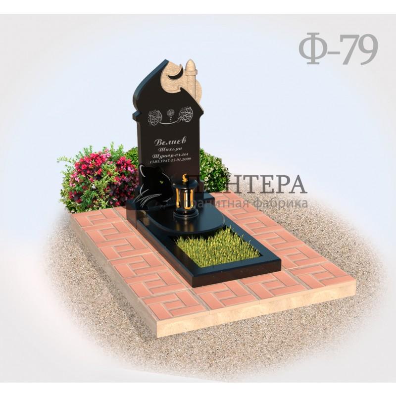 Мусульманский памятник Мечеть Ф79