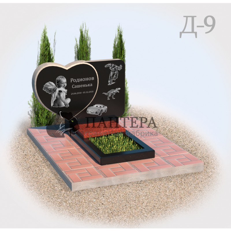 Памятник Сердце горизонтальное Д9