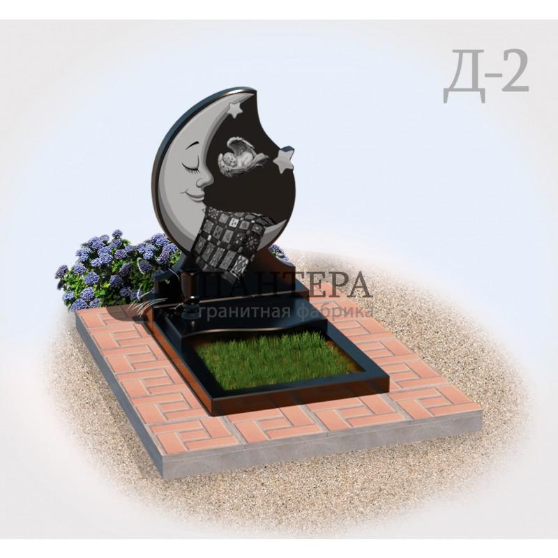 Памятник ребенку Луна Д2