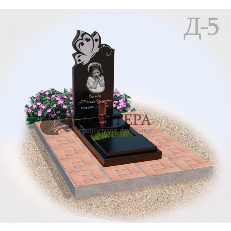 Памятник ребенку Бабочка Д5