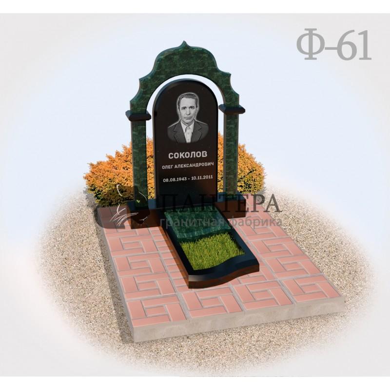 Памятник Арка зеленый гранит Ф61