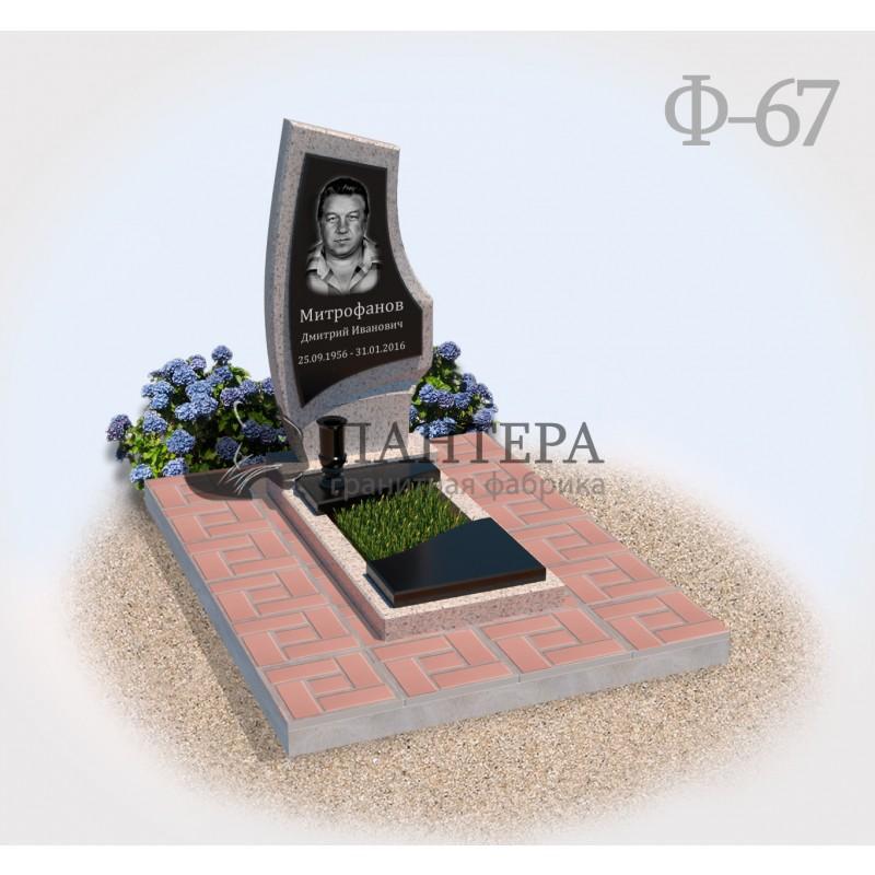 Белый памятник Ф67