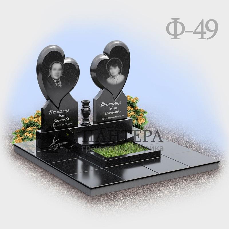 Памятник Два сердца Ф49