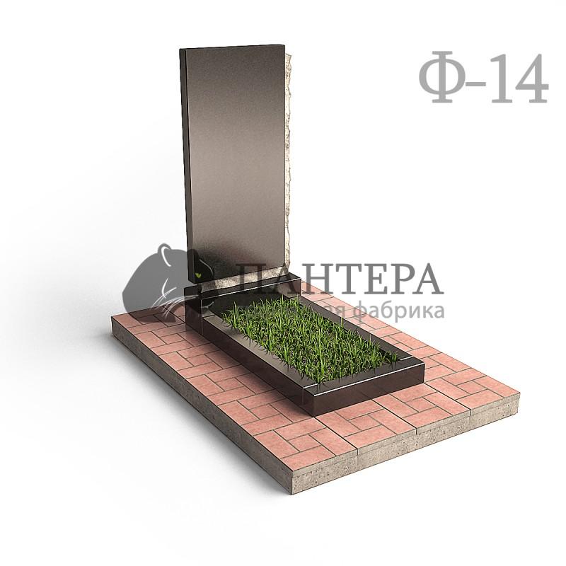 """Памятник """"Стела в скале"""". Ф-14"""