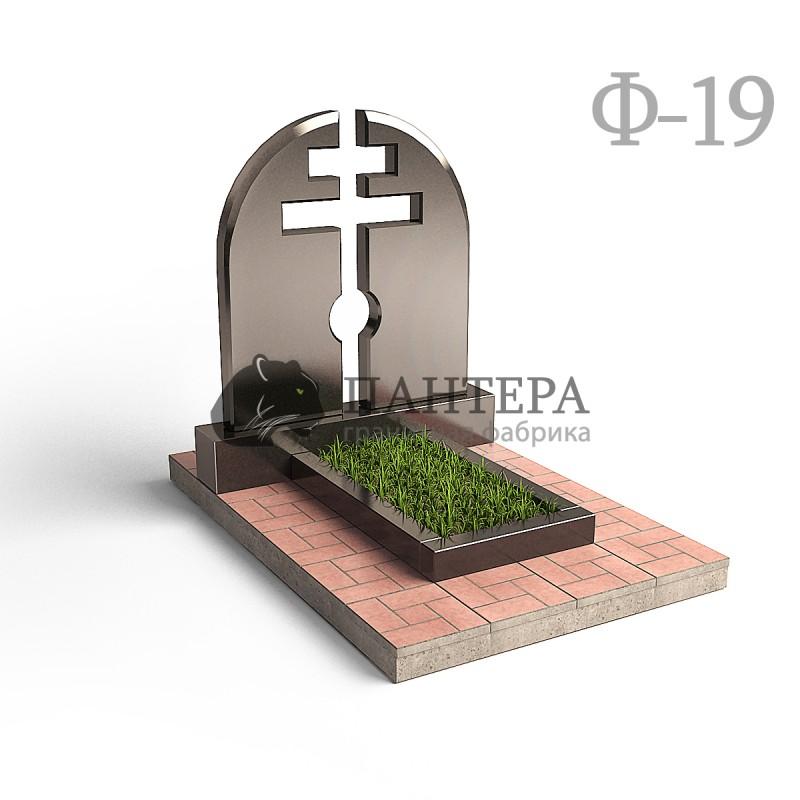 Памятник с крестом на просвет. Ф-19