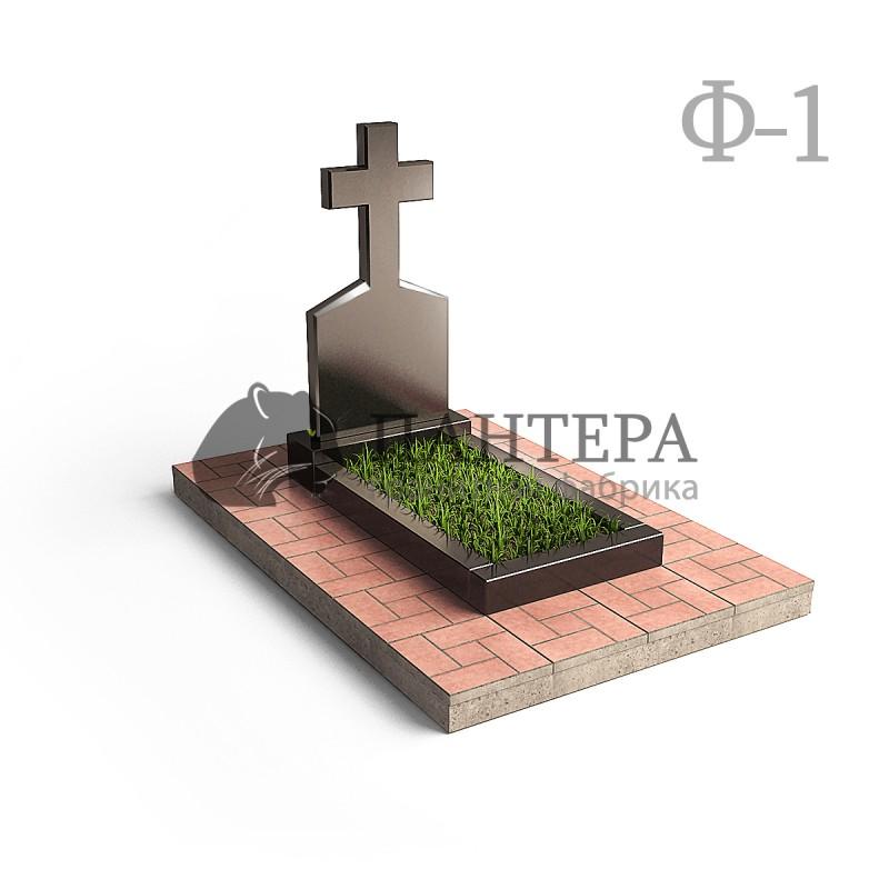 Памятник с крестом. Ф-1