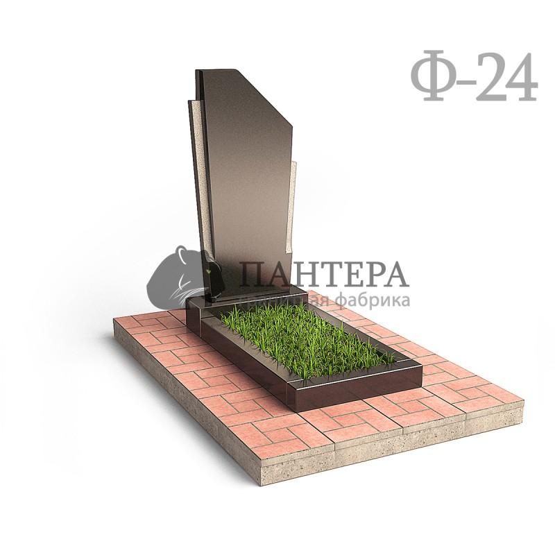"""Памятник """"Обелиск"""". Ф-24"""
