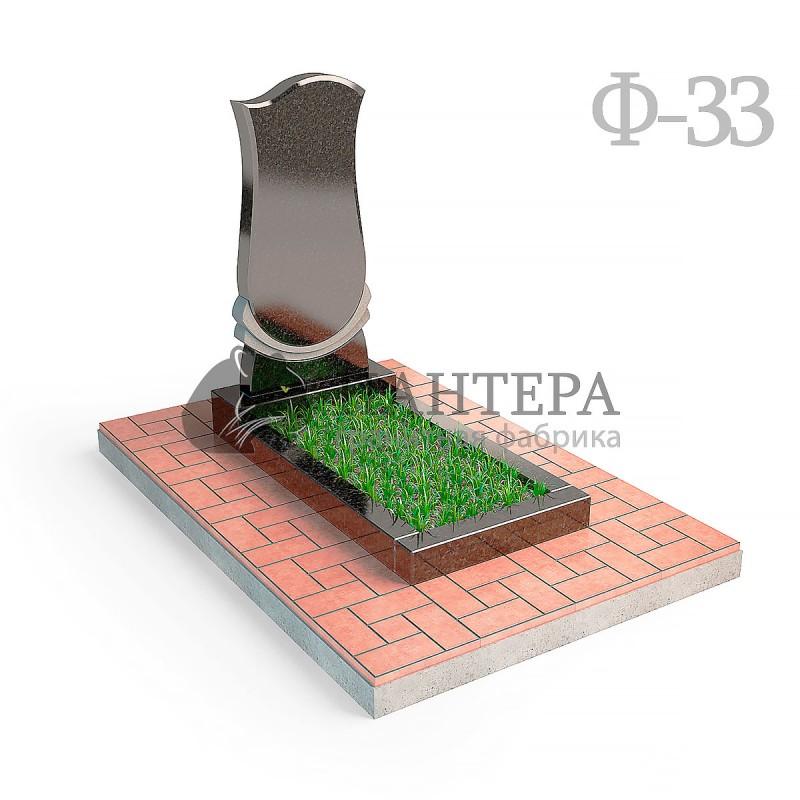 "Памятник ""Бутон с лепестками"". Ф-33"