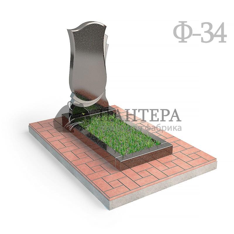 "Памятник ""Кувшин"". Ф-34"