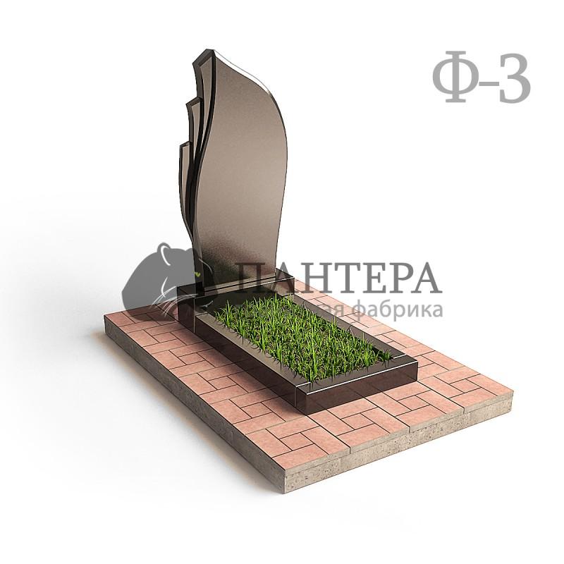"""Памятник """"Факел"""". Ф-3"""