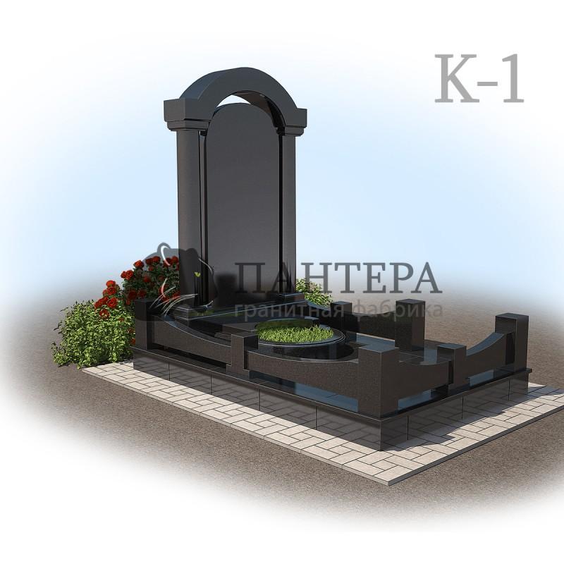 Мемориальный комплекс с арками и колонной К1