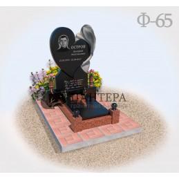 Комбинированный памятник Сердце с Ангелом Ф65