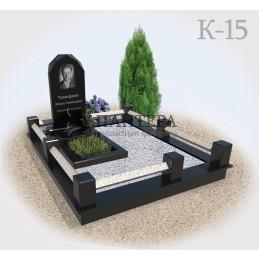 Мемориальный комплекс К15