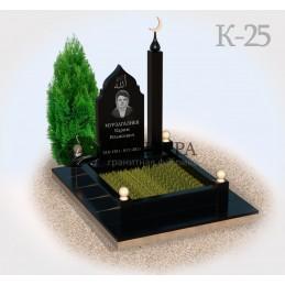Мемориальный комплекс из гранита К25