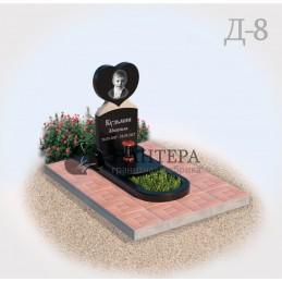 Памятник Сердце Д8