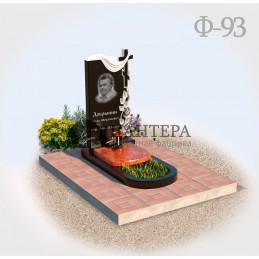 Памятник с Розами Ф93