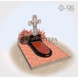 Памятник Крест на могилу Ф98