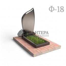 """Эконом памятник """"Пламя"""". Ф-18"""