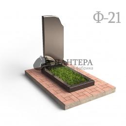 """Памятник """"Вертикальная книга"""". Ф-21"""