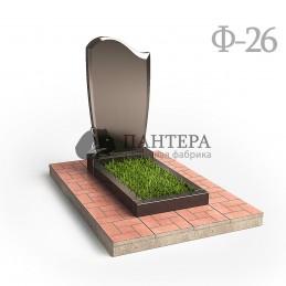 """Памятник """"Бутон"""". Ф-26"""