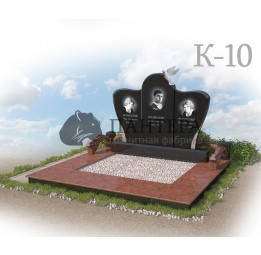 Мемориальный комплекс из двух видов гранитов. К-10