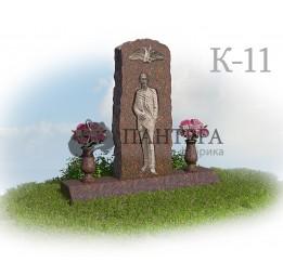Мемориальный комплекс с барельефом в человеческий рост. К-11