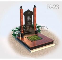 Мемориальный комплекс из гранита К23
