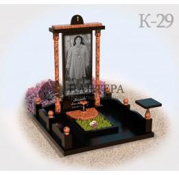 Мемориальный комплекс К29
