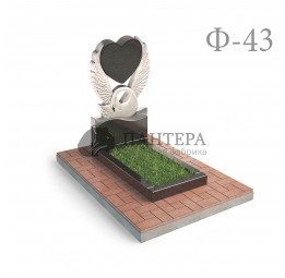 """Памятник """"Лебедь с сердцем"""". Ф-43"""