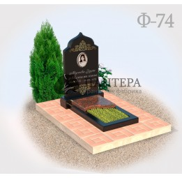 Мусульманский памятник с Мечетью Ф74
