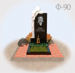 Памятник Плачущая дева Ф90