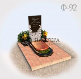 Памятник с цветами Ф92