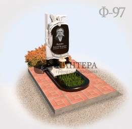 Памятник Охотнику Ф97