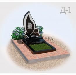 Памятник ребенку Бабочка Д1