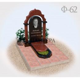 Памятник Арка красный гранит Ф62