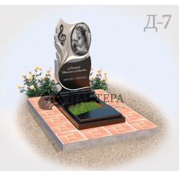 Памятник Ноты Д7