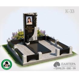 Мемориальный комплекс с Крестом и вазой К33
