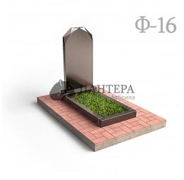 "Памятник ""Алмаз"". Ф-16"