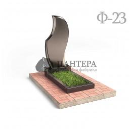 "Памятник ""Лезвие"". Ф-23"