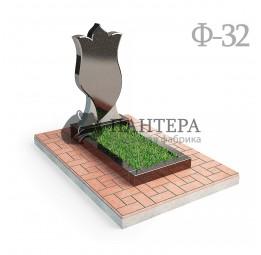 """Памятник """"Тюльпан"""". Ф-32"""
