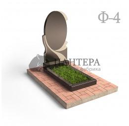 """Памятник """"Овал"""". Ф-4"""