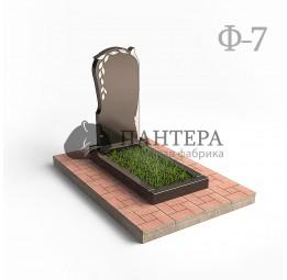 """Памятник """"Деревце"""". Ф-7"""