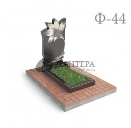 Памятник Лилия Ф44