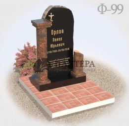 Памятник Скала с колоннами Ф99