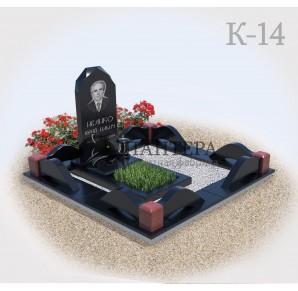 Мемориальный комплекс К14