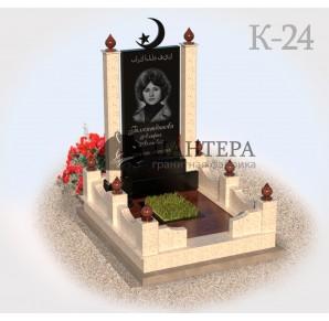 Мемориальный комплекс из гранита К24