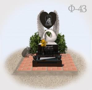 Памятник Лебедь с сердцем Ф43